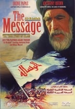 The Message (Arabic)