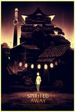 千と千尋の神隠し small poster