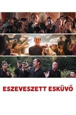 Poster van Le sens de la fête