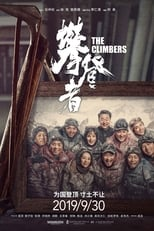 Image The Climbers (2019)