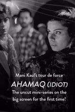 Ahamaq