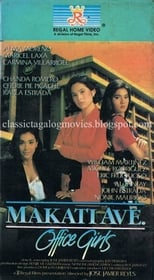 Makati Ave. Office Girls