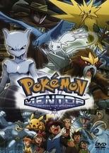 Pokemon - O Mentor Do Pokemon Miragem