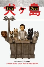 Isle of Dogs small poster
