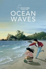 Ocean Waves - one of our movie recommendations