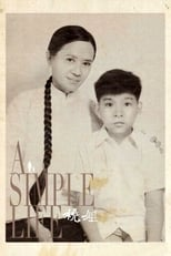 Poster for A Simple Life