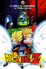 Imagen Dragon Ball Z El combate definitivo (1994) Dragon Ball Z: Bio-Broly