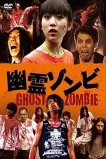 Yurei Zombie