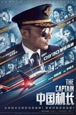 Image The Captain (2019)