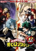 Boku no Hero Academia 3ª Temporada Completa Torrent Legendada