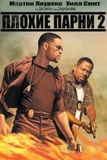 Bad Boys II - one of our movie recommendations
