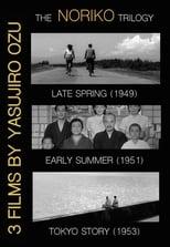 The Noriko Trilogy