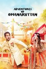 Adventures of Omanakuttan