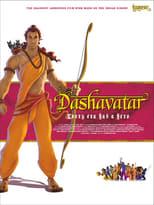 Dashavatar - Every era has a hero