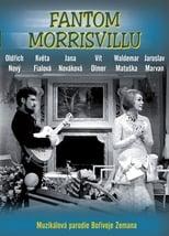 The Phantom of Morrisville