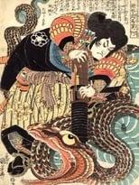 Gôketsu Jiraiya