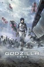 Godzilla: Monster Planet (2017) Torrent Dublado e Legendado