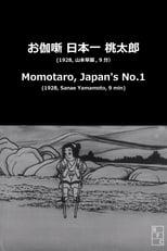 Nihon-ichi Momotarô