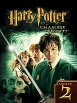 Harry Potter and the Chamber of Secrets small poster