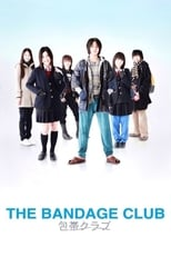 The Bandage Club