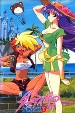 Dirty Pair Flash: Vol. 3: Random Angels