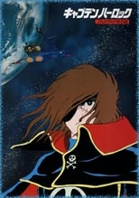 Captain Harlock: Mystery of the Arcadia