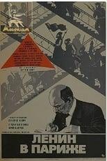 Ленин в Париже