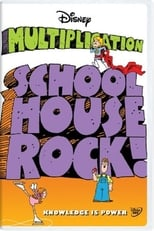 School House Rock Multiplication
