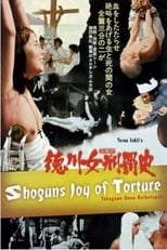 Shogun's Joys of Torture