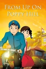 From Up on Poppy Hill - one of our movie recommendations