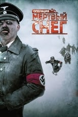 Dead Snow - one of our movie recommendations