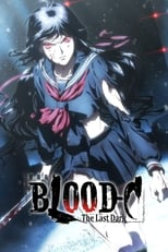 Image Gekijouban Blood-C: The Last Dark (2012)
