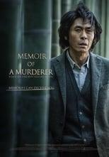 Poster for Memoir of a Murderer