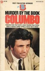 Columbo: Murder by the Book (1971) Box Art