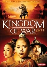 Kingdom of War: Part 1