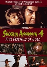 Shogun Assassin 4: Five Fistfuls of Gold