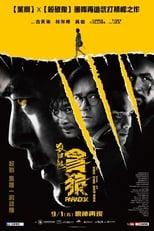 Sha po lang: taam long (2017) Torrent Dublado e Legendado