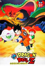 Dragon Ball Z: Ora no Gohan o kaese!!