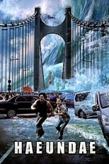 Tidal Wave - one of our movie recommendations