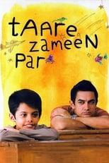 Putlocker Taare Zameen Par (2007)