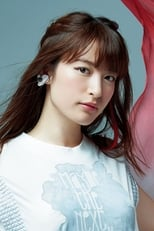 Mikako Komatsu