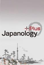 Japanology Plus