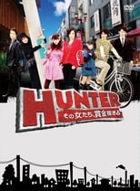 HUNTER - Women After Reward Money