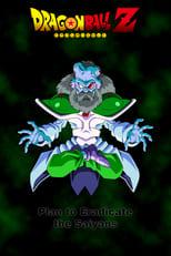 Dragon Ball Z Gaiden: The Plot to Destroy the Saiyans