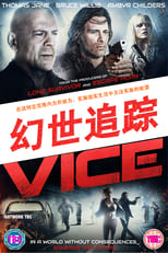Vice small poster