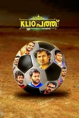 KL10 Pathu