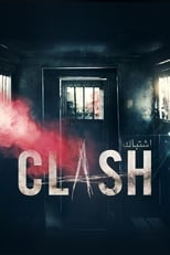 Poster for Clash