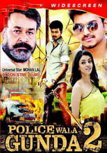 Policewala Gunda 2