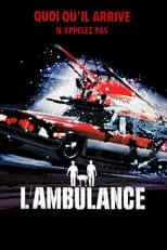 Image L'ambulance