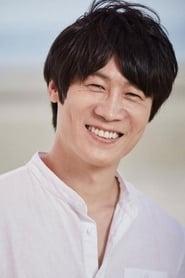 Jin Sun-kyu Extreme Job